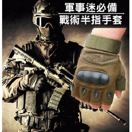 半指升級款防滑手套  顏色隨機(L) [大買家]