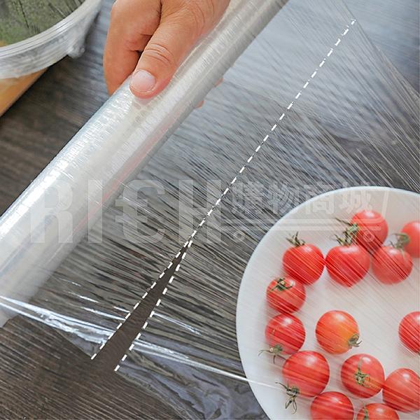 【30cm*30m】保鮮膜 免刀撕點斷式大卷微波爐廚房冰箱家用經濟50米食品pe膜