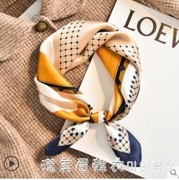 杭州絲綢桑蠶絲黃色真絲小方巾女絲巾百搭春秋款洋氣時尚圍巾送禮 美眉新品