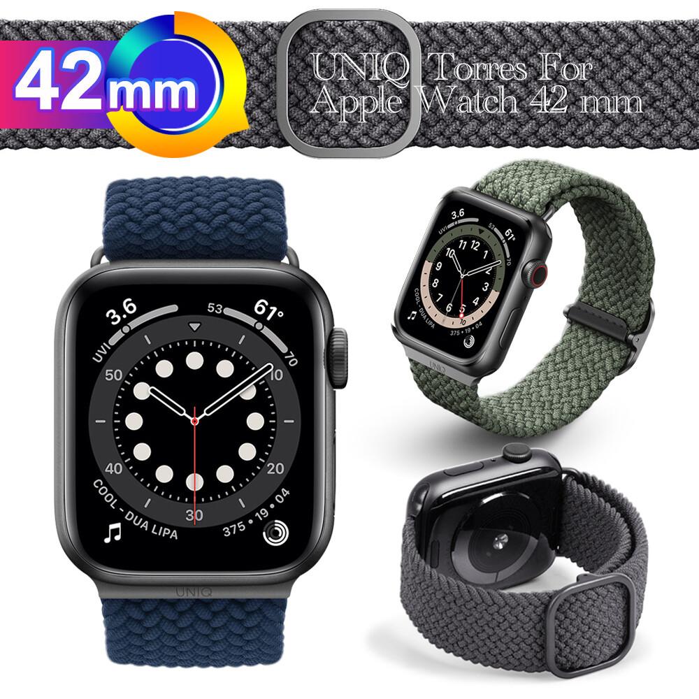 uniqaspen apple watch 防潑水高彈力編織單圈錶帶 42mm