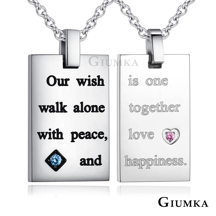 GIUMKA 知足相伴情侶對鍊 銀色款 MN6041-1