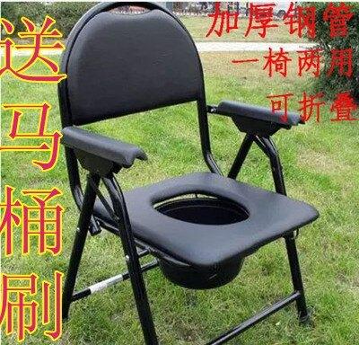 坐便器 殘疾人孕婦老年人老人坐便椅大便椅子坐便器移動馬桶坐便凳可折疊 摩可美家