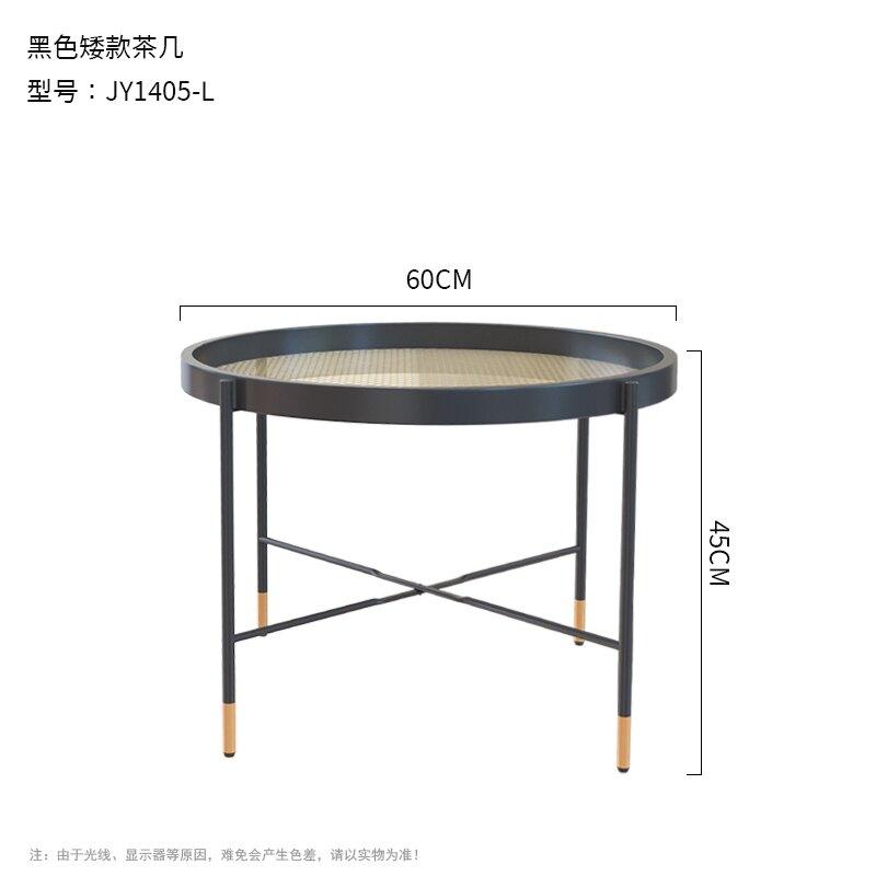 日式茶桌 飄窗桌 小茶几 鐵藝原木圓形邊几現代簡約客廳日式藤編茶几小戶型桌家用角几『xy0677』