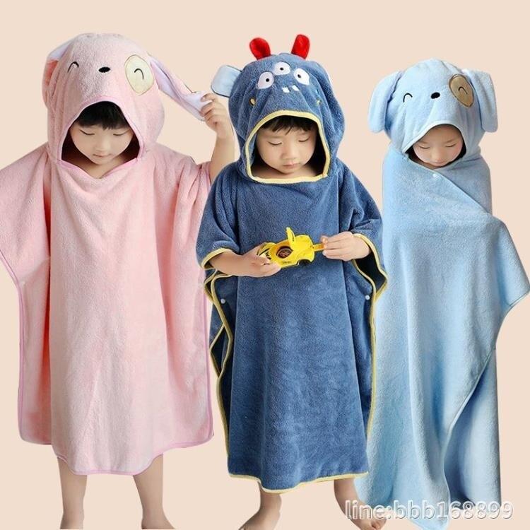 浴袍 嬰兒浴巾帶帽斗篷比純棉吸水男孩新生寶寶速干嬰幼兒卡通兒童浴袍 摩可美家