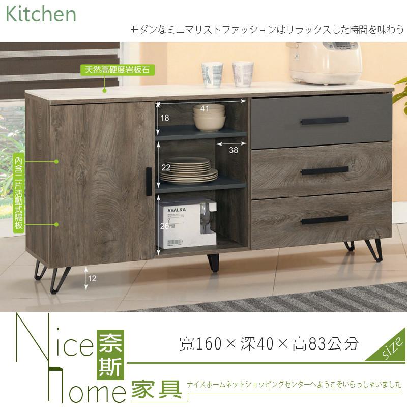 奈斯家具nice185-5-ha 凱洛琳灰橡色5.3尺碗盤櫃/含岩板石