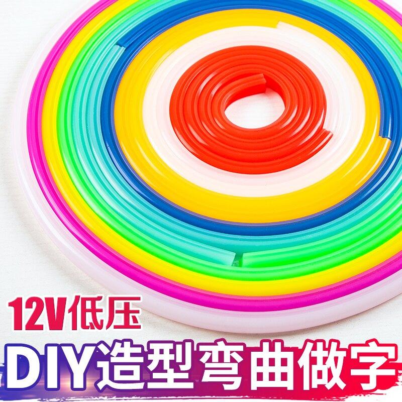 LED柔性12v霓虹燈帶彩色外皮做字造型軟燈條廣告logo招牌燈管防水