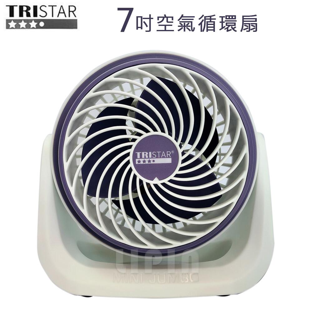 tristar三星7吋空氣循環扇/涼風扇 ts-b234