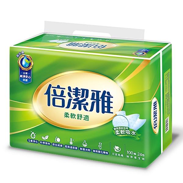 倍潔雅柔軟舒適抽取式衛生紙100抽24包【愛買】