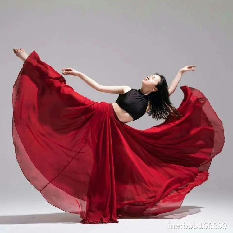 長裙 新疆舞古典舞演出服女半身長裙仙大擺裙飄逸現代芭蕾舞蹈雪紡百搭 摩可美家