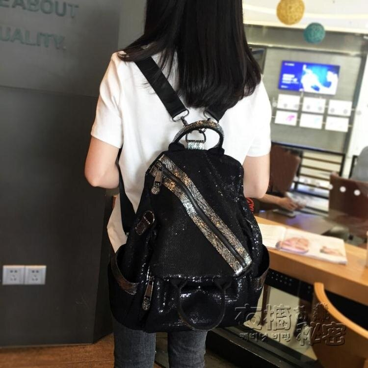 後背包 手提後背包包女新款韓版百搭女包時尚大容量書包旅游旅行背包