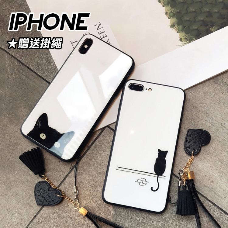 IPHONE SE/X/XS/XS MAX/XR/8/7/6系列 玻璃全包萌貓圖案附吊繩手機殼(二色)【RCAS417】