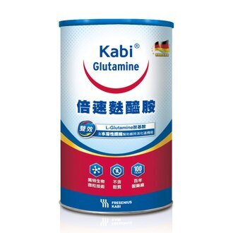 【全新包裝】卡比 倍速麩醯胺粉末 KABI glutamine 原味 450g/罐 [超商取貨]