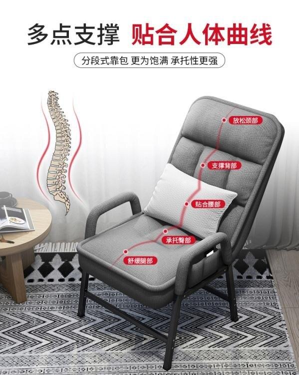 家用電腦椅子舒適久坐懶人靠背休閑辦公沙發可躺書房宿舍電競座椅
