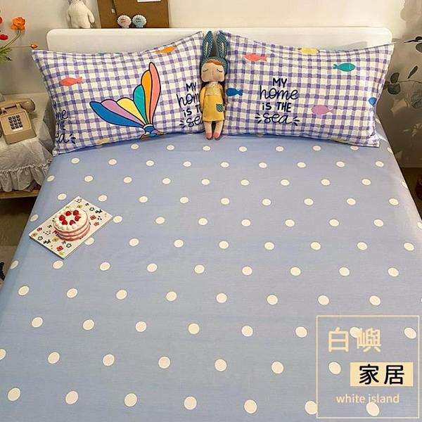 全棉床包單件純棉可愛床罩防塵罩防滑固定床單罩保護床墊套【白嶼家居】