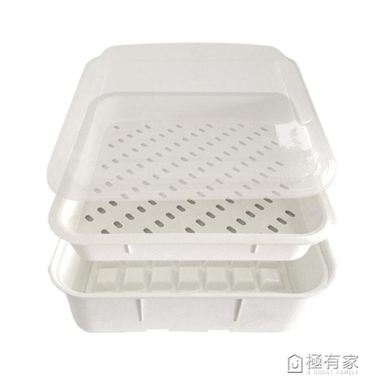 Sanyo/三洋 微波爐專用微波蒸籠食神蒸霸實用方型蒸籠蒸功夫