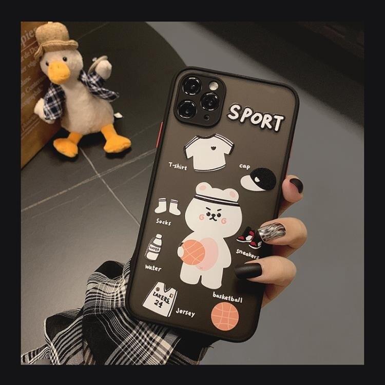 蘋果手機殼iphone12保護套XSMAX細磨砂11pro膚感XR全包原創熊適用 夏沐