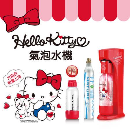 Hello Kitty Classic410系列氣泡水機