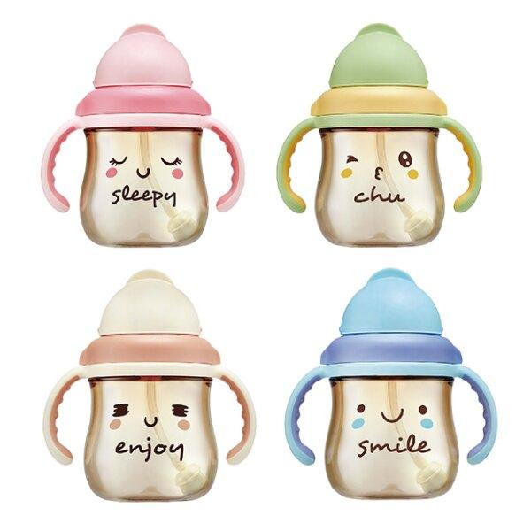 小獅王辛巴 simba 好心情PPSU滑蓋杯 250ml (粉色/藍色/綠色/咖啡)
