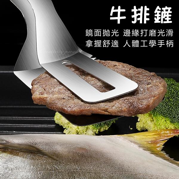 【304牛排鏟】鋸齒款 廚房SUS304不鏽鋼牛排夾 煎魚夾 食物夾 燒烤夾 煎魚鏟 手抓餅夾 披薩夾