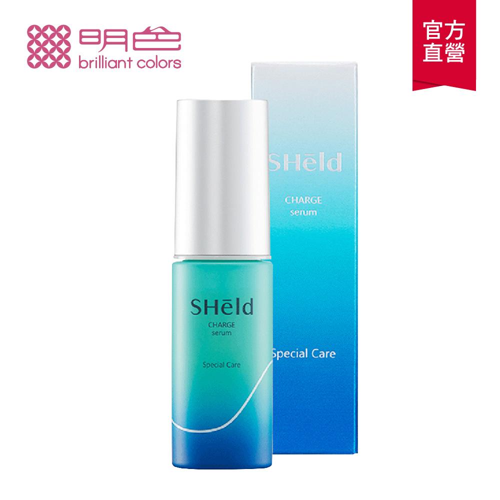 【MOMOTANI桃谷】 SHELD夜間修復精華液28mL