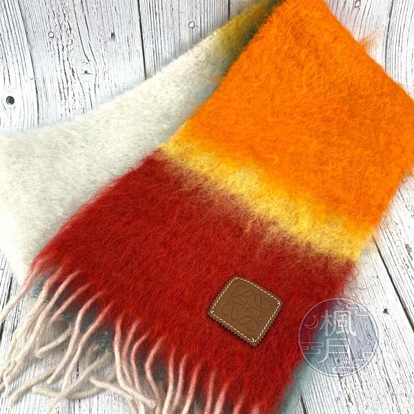 BRAND楓月 LOEWE 羅意威 彩虹厚圍巾 漸層 流蘇 50%馬海毛 48%羊毛 2%尼龍 配飾 配件 抗寒 保暖