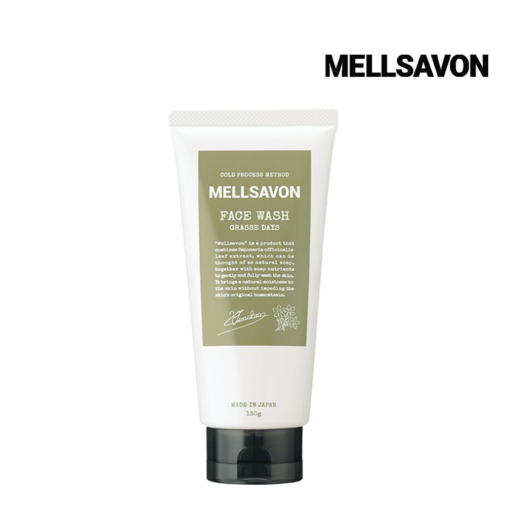 日本【MELLSAVON】 保濕控油洗面乳 草本130g 現貨供應 24H出貨