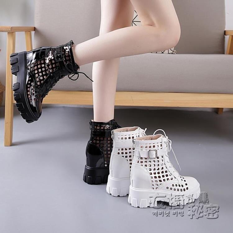 鏤空小白鞋女內增高8cm繫帶防水台單鞋夏季鬆糕鞋潮厚底女鞋