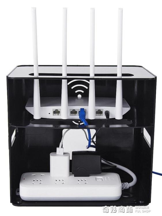 【八折】無線路由器收納盒插線板集線盒電線收納神器桌面插座機頂盒理線盒  閒庭美家