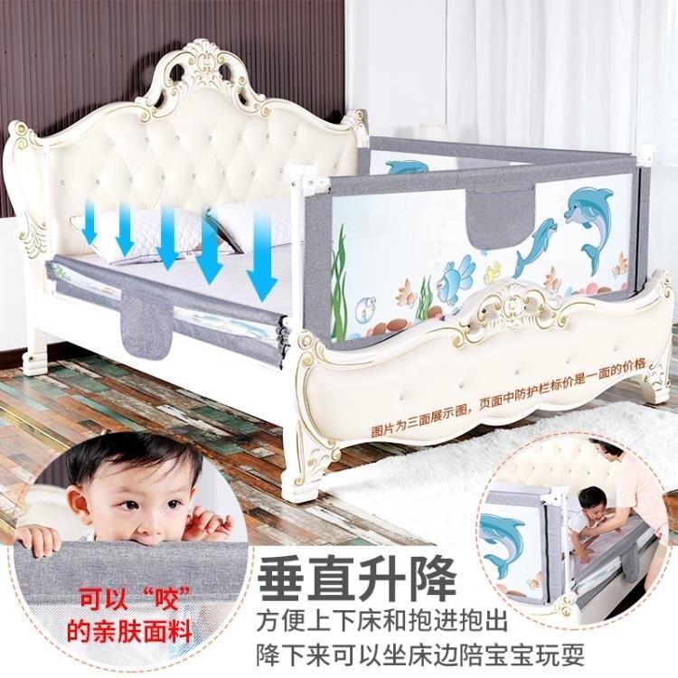 嬰兒童床護欄寶寶床邊圍欄2米1.8大床欄桿防摔擋板通用床圍欄