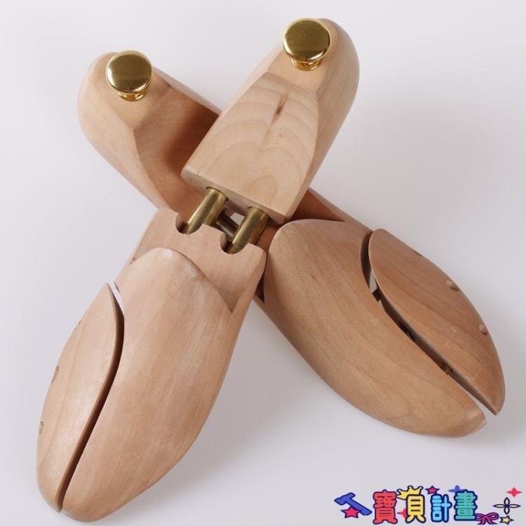 擴鞋器 壹小實木荷木鞋撐子鞋栓鞋楦擴鞋器可調節皮鞋子定型防皺防變形 摩可美家