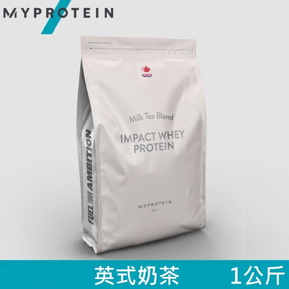 【英國 MYPROTEIN】Impact 乳清蛋白粉(英式奶茶/1kg/包)