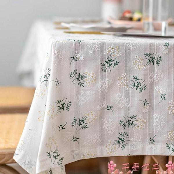桌布韓式碎花桌布蕾絲布藝餐桌茶幾長方形臺布蓋布清新美式印花野餐布 芊墨左岸