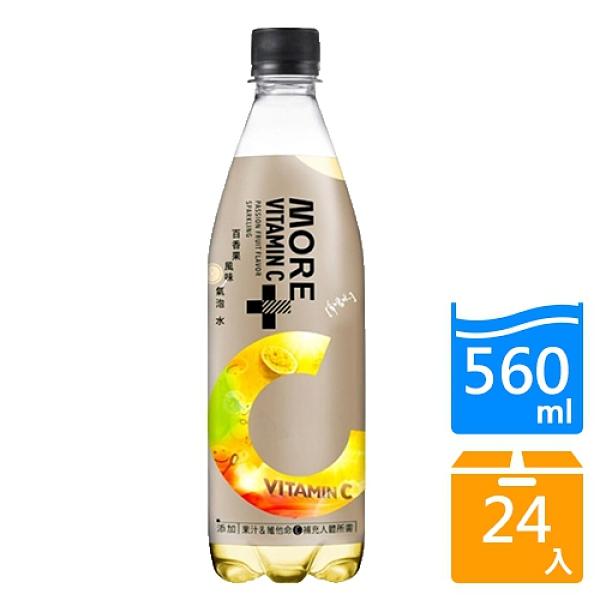 More+氣泡水百香果風味560mlx24/箱【愛買】