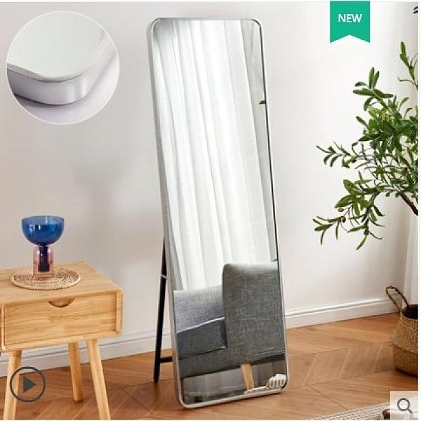 促銷 網紅全身鏡穿衣鏡落地鏡家用臥室掛牆試衣鏡少女立體壁掛粘貼鏡子