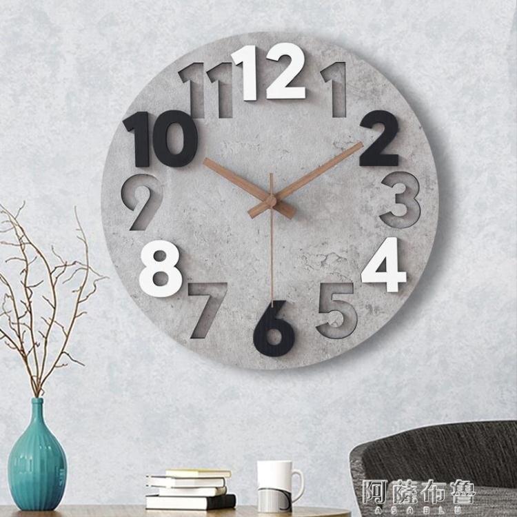 掛鐘 簡約現代家用鐘錶墻上藝術靜音大氣輕奢掛鐘客廳時尚掛錶創意時鐘 MKS【全館免運】