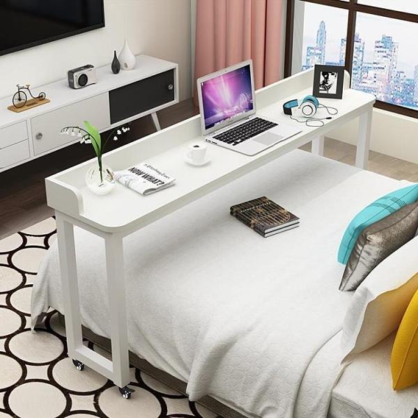 床邊電腦桌 圓角筆記本電腦桌跨床桌程瀟同款床上桌可移動懶人桌床邊桌鋼木桌