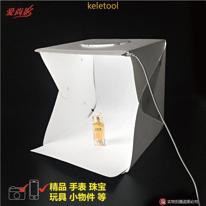 攜帶式攝影棚 折疊攝影棚 迷你小型攝影棚 攝影箱 便攜式折疊LED攝影棚迷你柔光箱30cm小型led迷你攝影迷你攝影燈箱