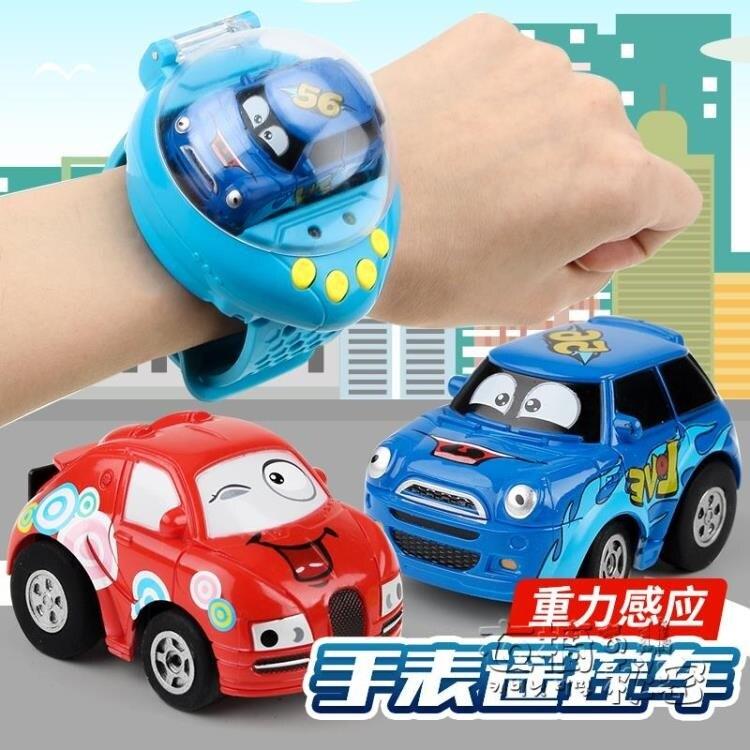 社會人手表遙控小汽車兒童迷你表帶重力感應跑車抖音同款玩具禮物