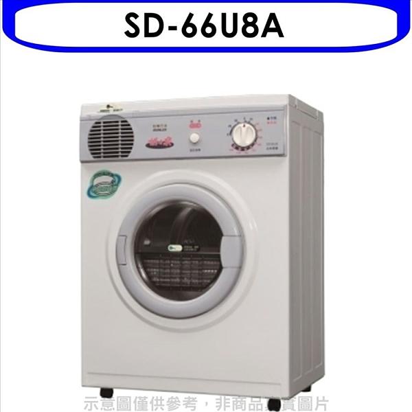 SANLUX台灣三洋【SD-66U8A】5公斤乾衣機 優質家電