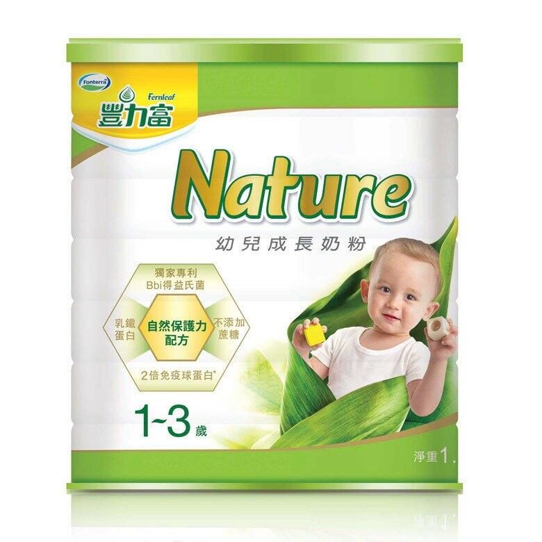 豐力富 Nature 1-3歲幼兒成長奶粉(1.5kg/罐) [大買家]