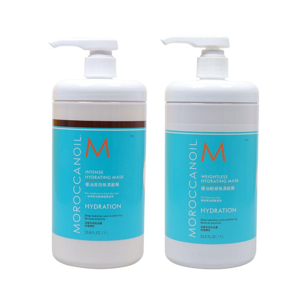 【Rough99】正品公司貨 Moroccanoil 摩洛哥優油 優油 髮膜 摩洛哥油 1000ml