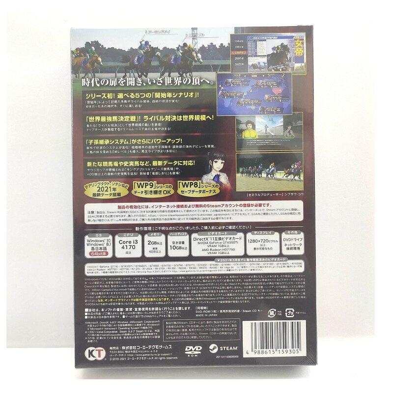 電腦版 PC版 賽馬大亨 9 2021 Winning Post 9 2021 純日版【現貨】