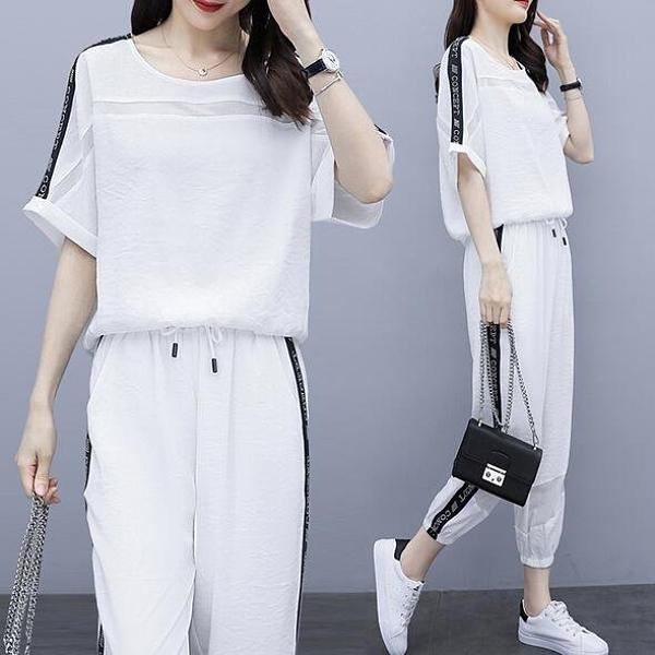 套裝上衣休閒褲中大尺碼XL-5XL新款寬鬆韓版短袖時尚潮流兩件套4F093-3617.皇潮天下