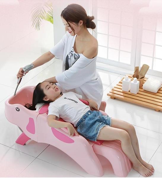 洗頭椅 可折疊兒童洗頭躺椅洗髮椅子小孩大人孕婦洗頭床寶寶洗頭神器家用【幸福小屋】