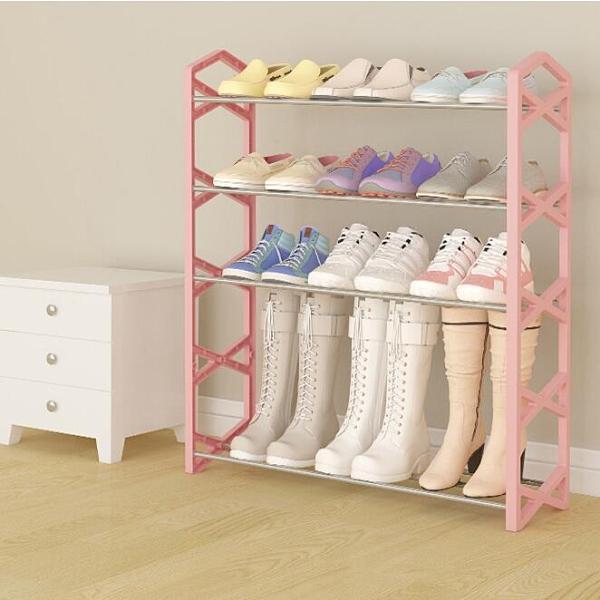 鞋架簡易多層家用經濟型收納放門口防塵鞋柜宿舍小鞋架子室內好看