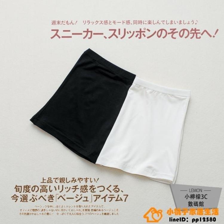 2件裝 莫代爾舒適打底防走光內搭安全褲居家薄款短褲三分褲超級品牌