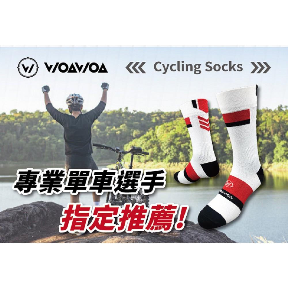 【WOAWOA】【競速高傳導自行車襪】極致服貼專業自行車襪 單車襪 吸濕排汗 長筒車襪 單車襪 腳踏車 壓力襪 運動襪