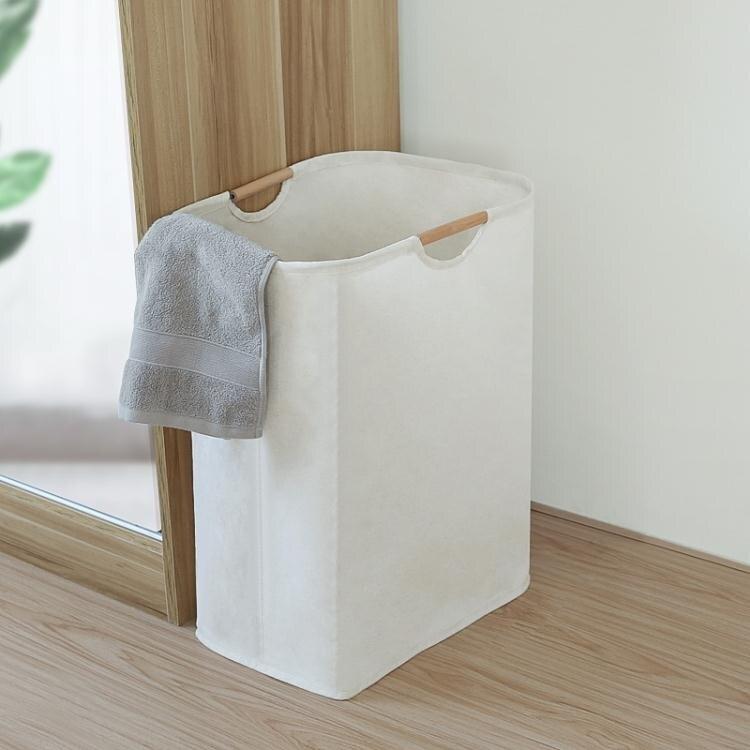 簡約臟衣服收納筐臟衣籃日式臟衣簍可摺疊家用防水放衣物籃子