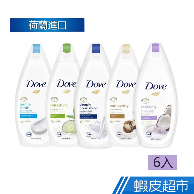 多芬沐浴乳500ml 6瓶組 舒緩保濕(紫)/滋養柔嫩(藍)/乳木果油(棕)/清爽水嫩(綠)/溫和磨砂(淡藍)廠商直送