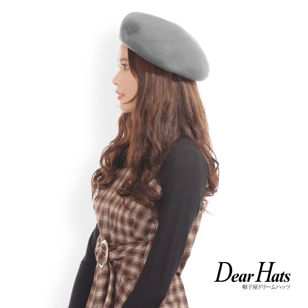 日本DearHats 毛呢風純色百搭立體貝蕾帽(灰色)
